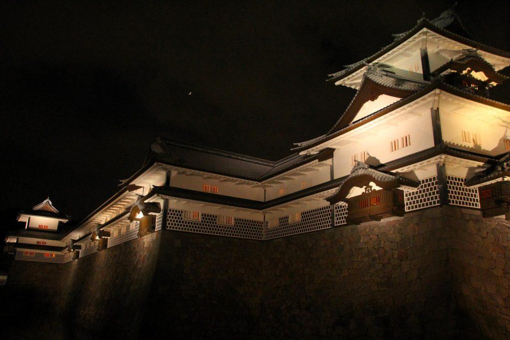 ninjutsu-dijon-bujinkan-shinobi-dojo-temple-slider