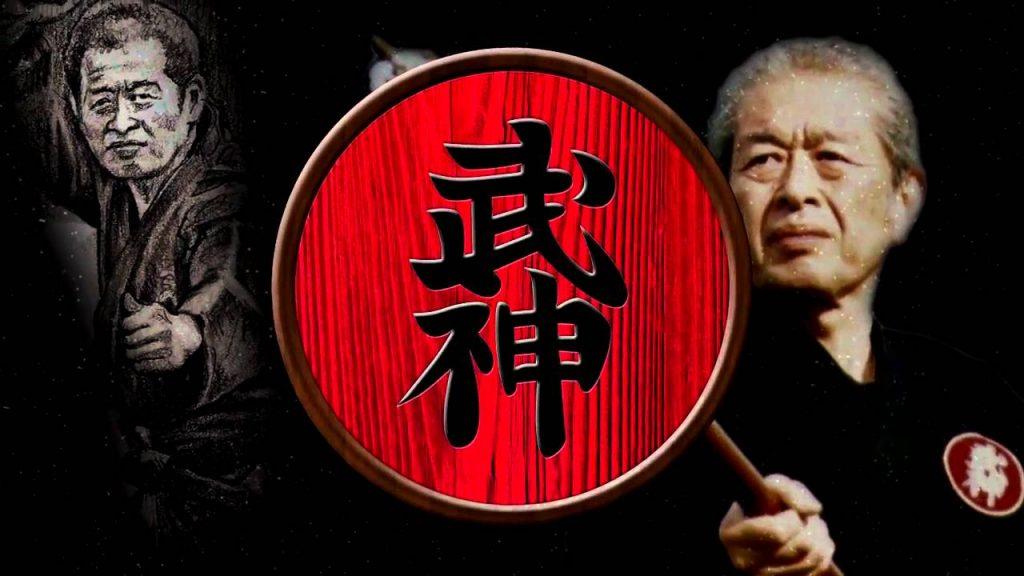 ninjutsu-dijon-bujinkan-dojo-Bujinkan_Hatsumi