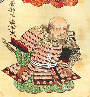 ninjutsu-dijon-bujinkan-dojo-Hanzo_Hattori