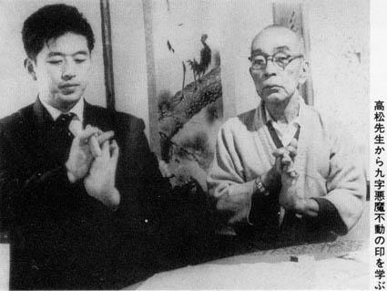 ninjutsu-dijon-bujinkan-dojo-hatsumitakamatsu