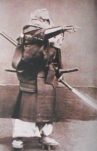 ninjutsu-dijon-bujinkan-dojo-yamabushi